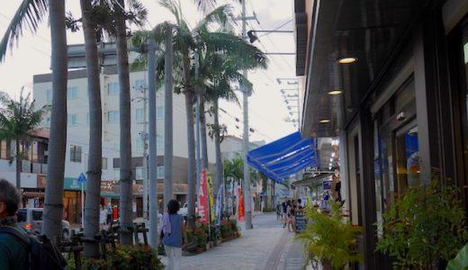 石垣島の繁華街はどこ?石垣島最大の繁華街を思いっきり楽しむ!