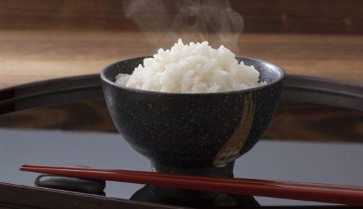お米好き必見!恵比寿「米福」の釜炊きごはん♡