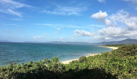 八重山諸島を巡るツアーの良かった点と注意点