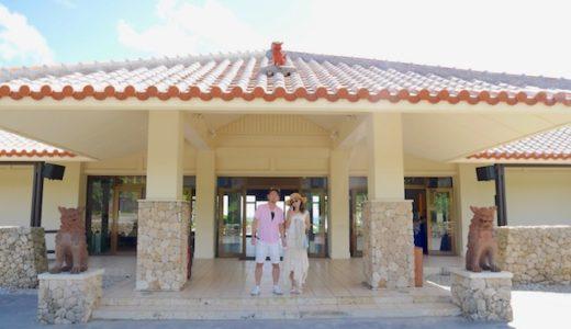 ホテル「クラブメッド石垣」に宿泊した感想