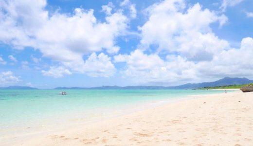 沖縄の魅力を満喫♡石垣と離島を巡る大人のビーチ旅