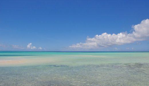 宮古島のビーチとグルメをめぐる旅♡おすすめビーチ情報も