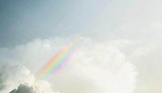 虹の橋のおはなし